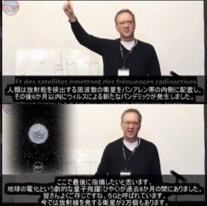 トーマス コーエン 博士 パンデミックと電磁波 (時間倉庫)(コロナについて・ウィルスは我々のDNAやRNAの)...